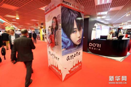 法国戛纳电视节开幕 中国原创内容受关注
