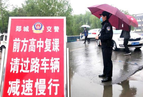 郯城交警为开学学生雨中坚守