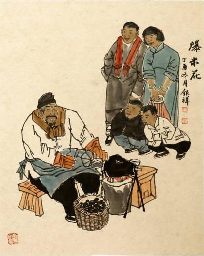 聊城籍画家王银祥被河北美院聘为客座教授